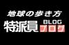【新型コロナ関連】札幌市内、5月9日…