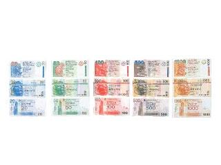 「香港ドル」の画像検索結果