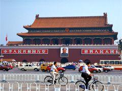 ペキン(北京)