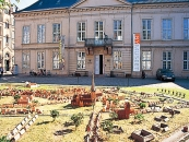 市立博物館