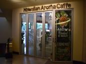 ハワイアン・アロマカフェ