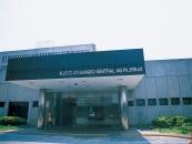 中央銀行貨幣博物館