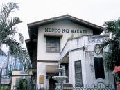 マカティ博物館