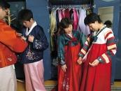 韓国文化体験館 剛の家