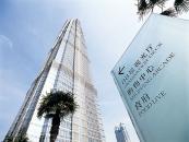 金茂大厦88層観光庁
