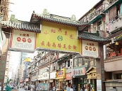 雲南南路美食街