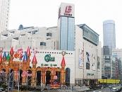 上海第一ヤオハン
