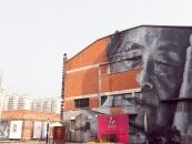 紅坊国際芸術文化社区