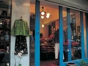 李堯棉衣店