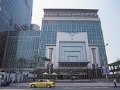TAIPEI 101 購物中心