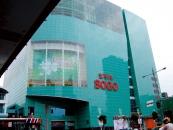 遠東SOGO百貨 復興館